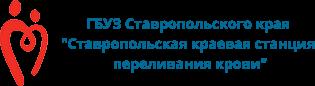 Перенос выезда в г. Михайловске на 20 ноября 2020 года
