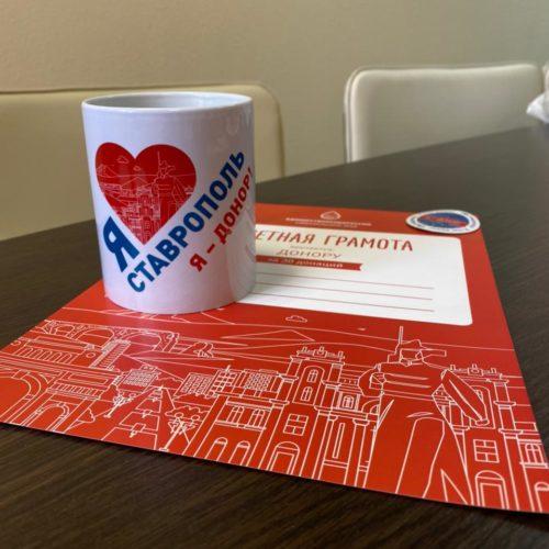 Об участии в социальном проекте НФРЗ «Донорство крови и COVID-19»
